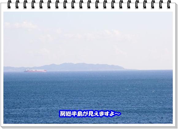 1327ブログNo5
