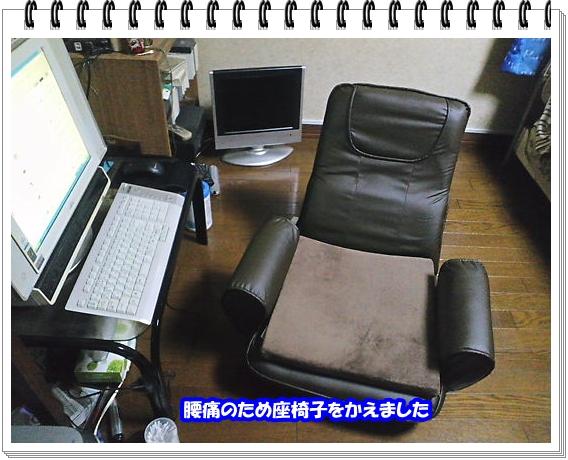 1332ブログNo14