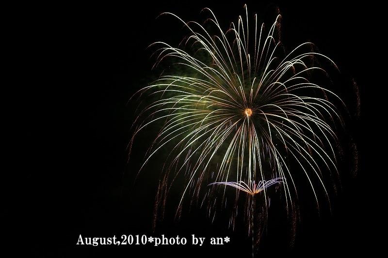 20100807_4016.jpg