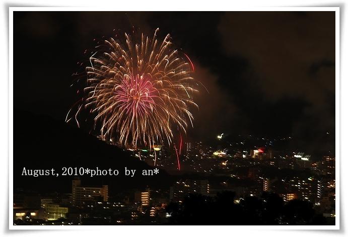 20100809_4140.jpg