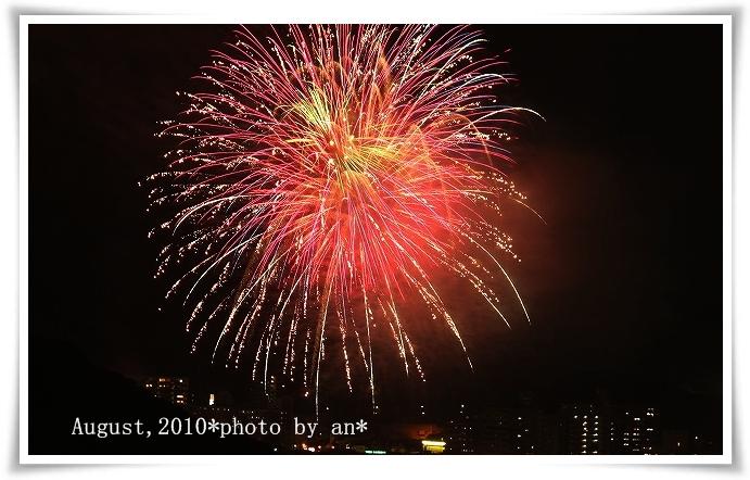 20100809_4161.jpg