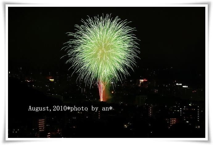20100809_4287.jpg