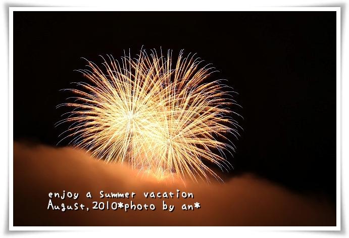 20100829_4796.jpg