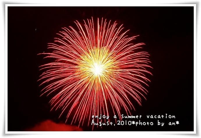 20100829_4831.jpg
