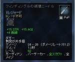 1sec武器