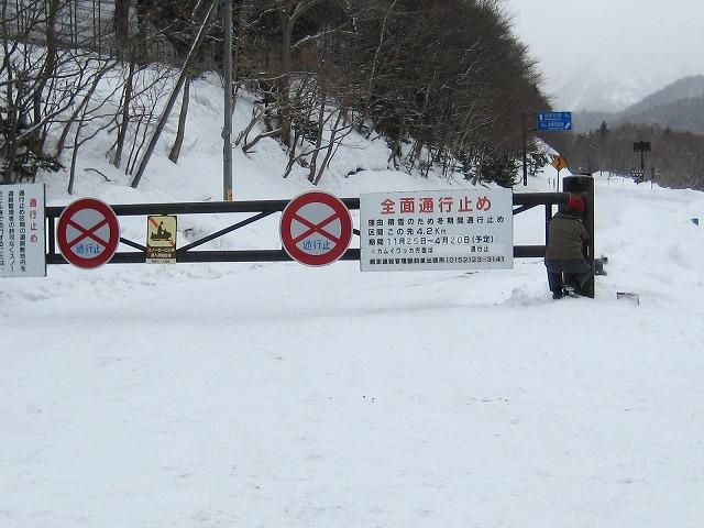 siretokoryokou 066