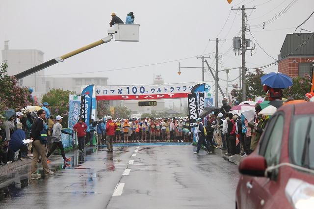 100キロマラソン 003