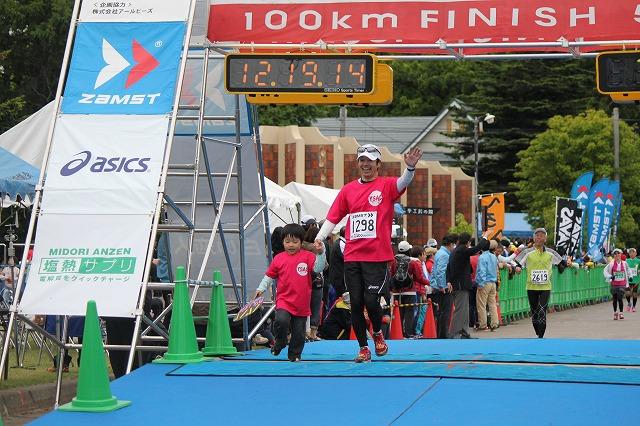 100キロマラソン 168