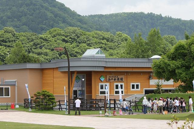 山の水族館 125