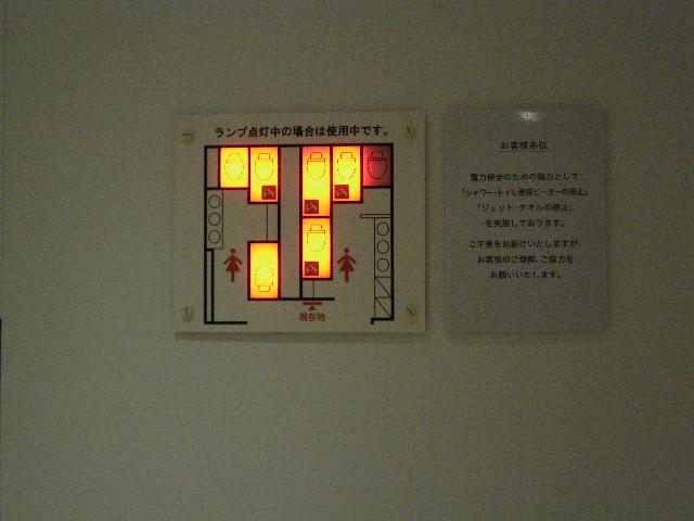 IMGP8606.jpg