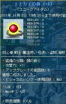 Maple111001_095439.jpg
