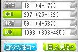 Maple111006_190547.jpg