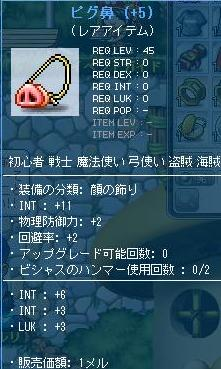 Maple111006_200419.jpg