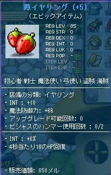 Maple111006_200426.jpg