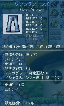 Maple111006_200429.jpg