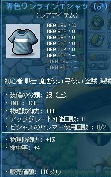 Maple111006_200431.jpg