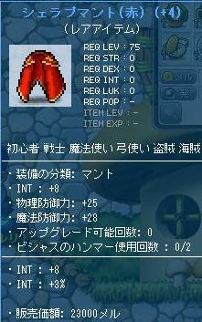 Maple111006_200433.jpg