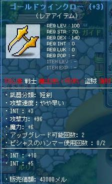 Maple111006_200437.jpg