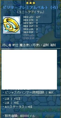 Maple111006_200450.jpg