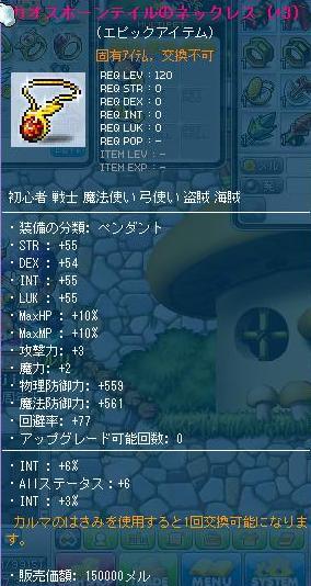 Maple111006_200638.jpg