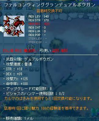 Maple111022_015812.jpg