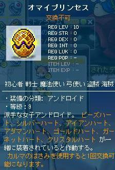 Maple111024_014443.jpg