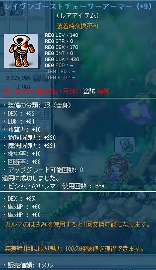 Maple111027_195405.jpg