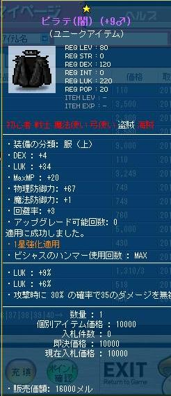 Maple111101_220540.jpg