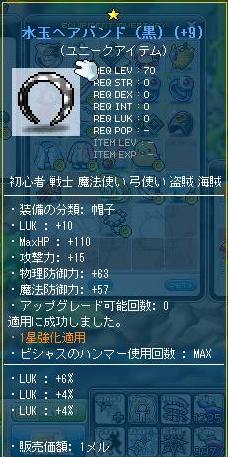 Maple111103_025520.jpg