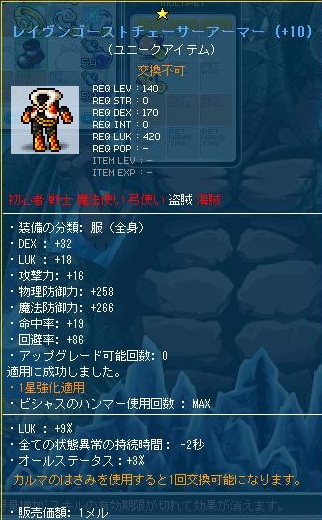 Maple111118_055732.jpg