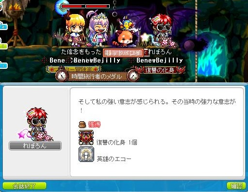 Maple111127_053722.jpg