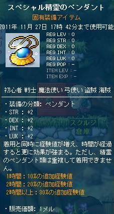Maple111127_054517.jpg