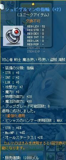 Maple111130_213737.jpg