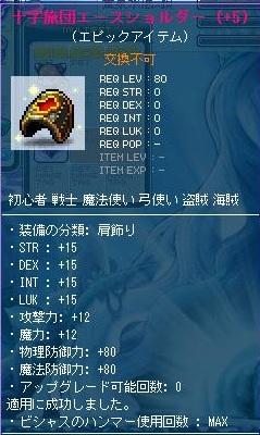 Maple111130_213749.jpg