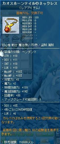 Maple111130_235232.jpg