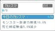 Maple111204_220736.jpg