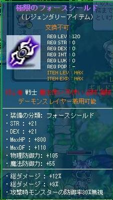 Maple111204_220746.jpg