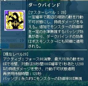 Maple111204_220830.jpg