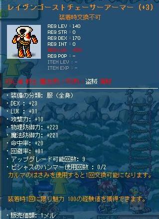 Maple111211_210108.jpg