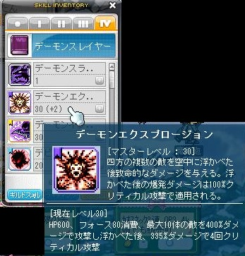 Maple111213_213549.jpg