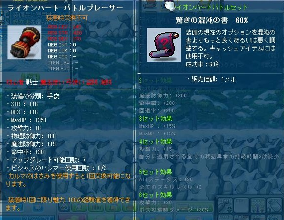 Maple111216_201436.jpg
