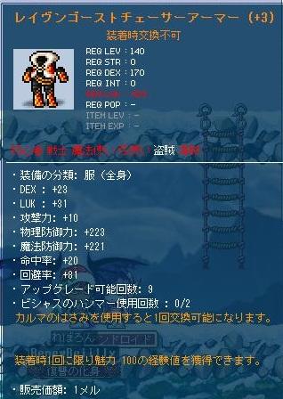 Maple111219_181124.jpg