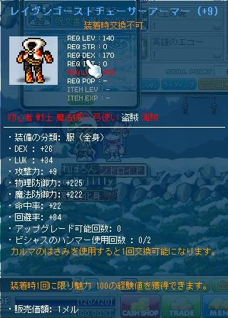 Maple111219_181239.jpg