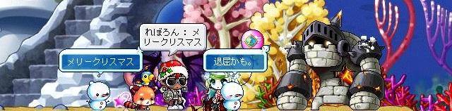 Maple111225_001028.jpg