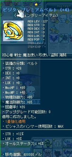 Maple120110_192213.jpg