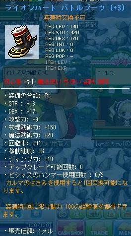 Maple120112_221558.jpg