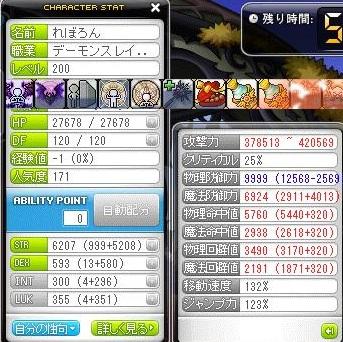 Maple120117_174509.jpg