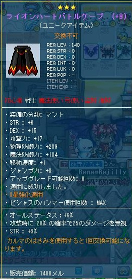 Maple120118_172603.jpg