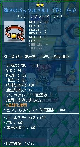 Maple120118_172747.jpg