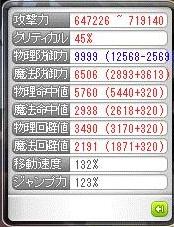 Maple120118_174104.jpg